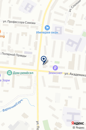 БАР АКТЕР на карте Полярных Зорь