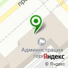 Местоположение компании Администрация Мурманской области