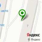 Местоположение компании Адвокат Дьяконов П.А.