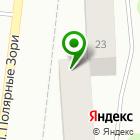 Местоположение компании КанцМагия