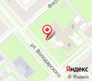 Представительство МИД России в г. Мурманске