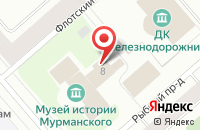 Схема проезда до компании Гарантпост в Мурманске
