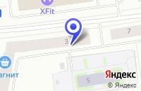 Схема проезда до компании ЭКОТЕХСНАБ в Мурманске