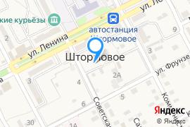 «МНБ»—Пансионат в Штормовом