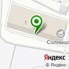 Местоположение компании Северная Усадьба