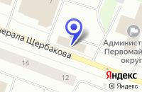 Схема проезда до компании МАГАЗИН АВТОЗАПЧАСТЕЙ ВСЕ ДЛЯ ИНОМАРОК в Мурманске