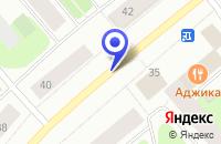 Схема проезда до компании НОТАРИУС ЯКОВЛЕВА Л.М. в Полярных Зорях