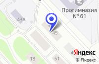 Схема проезда до компании СТРОИТЕЛЬНАЯ КОМПАНИЯ АВАНСТРОЙ в Мурманске