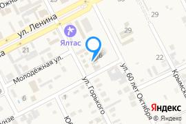 «Горького 29»—Гостиница в Штормовом