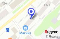 Схема проезда до компании СТРОИТЕЛЬНОЕ ПРЕДПРИЯТИЕ СЕВЕРВЗРЫВПРОМ в Мурманске