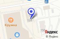 Схема проезда до компании ХИМЧИСТКА ЛЮКС в Мурманске