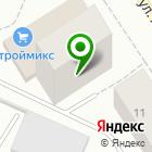 Местоположение компании Сеть магазинов инструментов