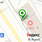 Местоположение компании Н-Мебель