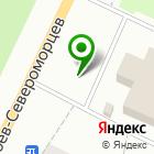 Местоположение компании Сережка