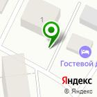 Местоположение компании Компания по аренде коттеджей