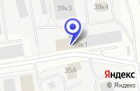 Схема проезда до компании ТФ ДЕНТАН-СК в Мурманске