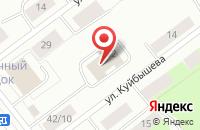 Схема проезда до компании Ветеран в Мурманске