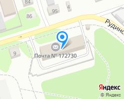 Схема местоположения почтового отделения 172218