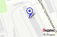 Схема проезда до компании ТФ МИР СЛАДОСТЕЙ в Мурманске