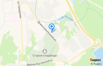 Местоположение на карте пункта техосмотра по адресу г Мурманск, ул Домостроительная, д 16