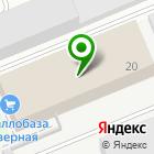 Местоположение компании СЕВЕРСТАЛЬ ДИСТРИБУЦИЯ