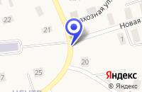 Схема проезда до компании КОТКОЗЕРСКОЕ в Олонеце