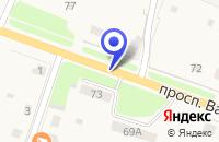 Схема проезда до компании ОПТОВАЯ ФИРМА ТЕРМИНАЛ ВАЛДАЙ в Валдае