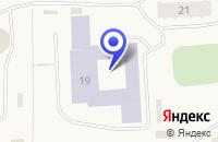 Схема проезда до компании № 269 в Снежногорске