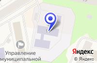 Схема проезда до компании ДЕТСКИЙ САД СОЛНЫШКО в Снежногорске
