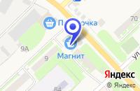 Схема проезда до компании ВАЛДАЙСКИЙ ОТДЕЛ в Валдае
