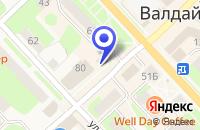 Схема проезда до компании ГИБДД ОТДЕЛ ВНУТРЕННИХ ДЕЛ (ОВД) ВАЛДАЙСКОГО РАЙОНА в Валдае