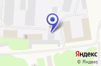 Схема проезда до компании СЕРВИСНАЯ ФИРМА ВАЛДАЙАГРОСЕРВИС в Валдае