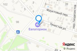 «Маячок»—Гостиница в Заозерном