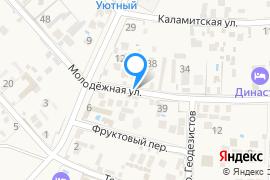 «Диана»—Гостиница в Заозерном