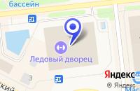 Схема проезда до компании ОЛЕНЕГОРСКИЙ СПОРТИВНЫЙ ЦЕНТР в Оленегорске