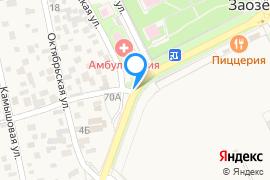 «Фортуна»—Гостиница в Заозерном