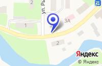 Схема проезда до компании ОКУЛОВСКАЯ СТОМАТОЛОГИЧЕСКАЯ ПОЛИКЛИНИКА в Окуловке