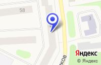 Схема проезда до компании АТП ГАРАНТ в Оленегорске