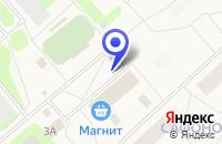 Схема проезда до компании № 5 в Североморске