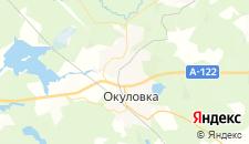 Отели города Окуловка на карте