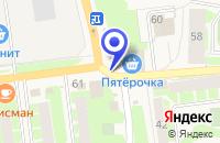 Схема проезда до компании ПРОМТОВАРНЫЙ МАГАЗИН ВОЛЖАНКА в Окуловке