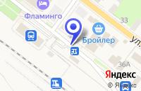 Схема проезда до компании ПТФ РОБОК в Окуловке