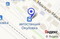 Схема проезда до компании ЦЕРКОВЬ АЛЕКСАНДРА НЕВСКОГО в Окуловке