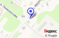 Схема проезда до компании ФГУ ОКУЛОВСКИЙ ЛЕСХОЗ в Окуловке