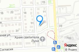 «Колибри»—Гостиница в Учкуевке