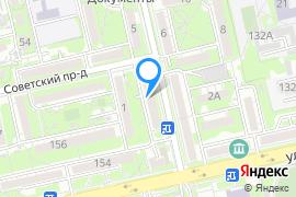 «Эконом такси»—Такси в Евпатории