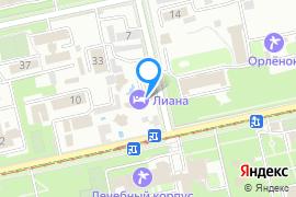 «Лиана»—Бильярдный клуб в Евпатории