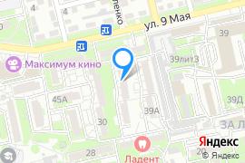 «Korolev»—Ювелирная мастерская в Евпатории