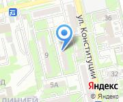 Товарищество Собственников Жилья Современник