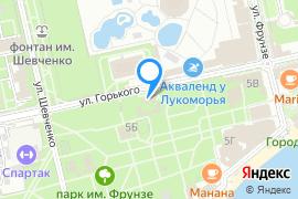«Спартак»—Стадион в Евпатории